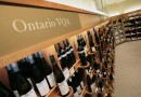 B.C. allows Canadian wines to be shipped across provincial borders without markups